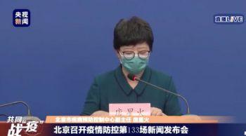 北京老郑州烩面馆又有两员工确诊 现有39个中风险地区