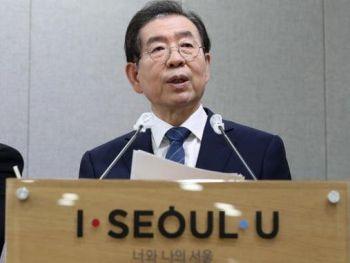 失踪的韩国首尔市长已身亡!哈萨克斯坦出现不明原因肺炎