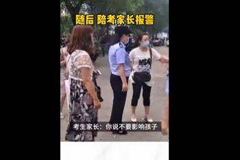 北京后续发生新感染的风险较低!男子高考开考10分钟放鞭炮被拘