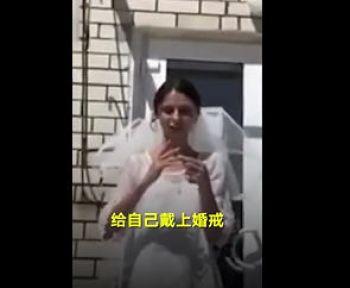 热点:女子被催婚举办婚礼嫁给自己 女子一家五口遭前男友灭门