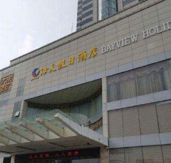 热点:TCL大股东误操作卖出500万股 起底徐州最大色情集团