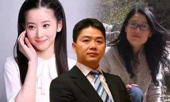 热点:深圳地铁龙门吊倒塌致2死6伤 刘强东女助理身家或超180亿