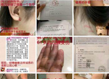 中国驻意大利使馆发布紧急提示!张培萌妻子称只想要女儿抚养权