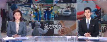 31省新增本土确诊135例河北90例 广东新增本土无症状1例