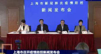 31省区市新增确诊20例本土6例 上海新增1例本地确诊病例