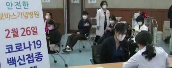 韩国数千人接种新冠疫苗现不良反应!人大代表建议取消醉驾罪