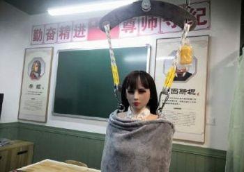 经历冷静期后武汉6成夫妻放弃离婚!全国首家硅胶娃娃体验馆被查封
