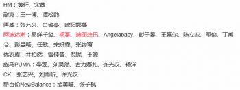 多名中国艺人终止与多品牌合作:杨幂迪丽热巴终止与阿迪达斯合作