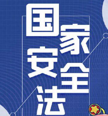 境外反华势力拉拢内地学生内幕 大学生受某国指使污蔑中国