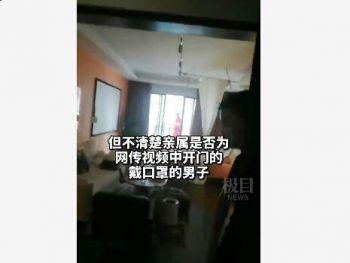 热点:三亚跳舞坠楼女子遗体已火化 三亚跳舞坠楼事件细节曝光