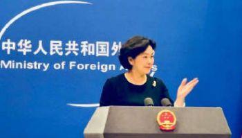华春莹:56个FBI监督中国留学生太少!院长接受下属排队送礼被停职