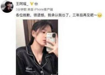 中国运动员失利道歉遭网暴!某导演评杨倩:为啥收藏nike鞋
