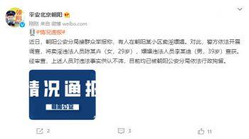 侠客岛评李云迪被拘:人生得认准黑白!钢琴家李云迪嫖娼被拘