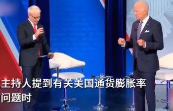 热点:拜登接受采访时突然紧握拳头!余承东宣布鸿蒙成了