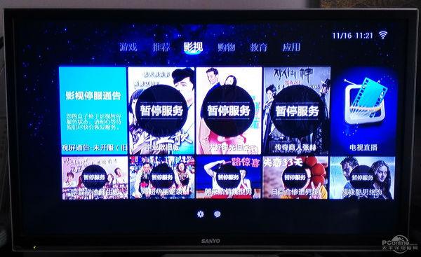 ,小米,广电总局全面封杀电视盒子 小米表示无辜