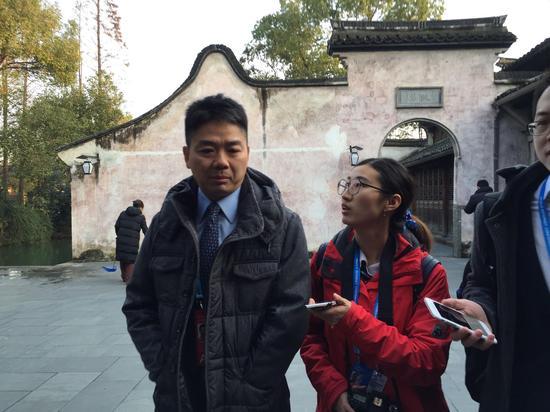 ,马化腾,刘强东,京东,大数据,世界互联网大会上大佬说了什么:刘强东 彭蕾 马化腾