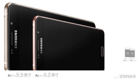 ,三星新款Galaxy A5/A7发布