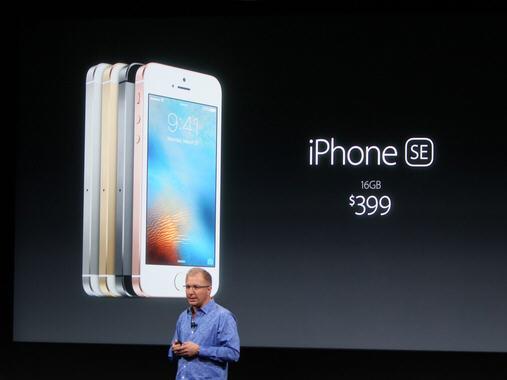 ,京东,苹果,iPhone,花呗,微粒贷,白条,任性付,苹果5SE还是iPhone6s5s买哪个好?看配置功能全方位区别