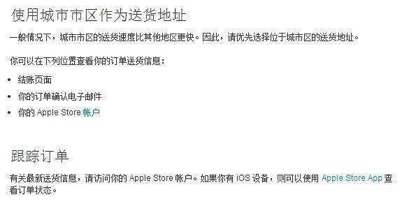 ,京东,苹果,iPhone,花呗,白条,任性付,iPhoneSE预订攻略:官网预购 分期换购 预约到店购买取货