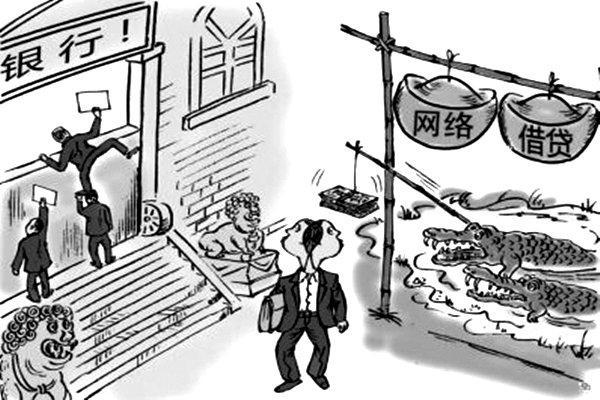 大学生网贷后自杀黑幕:恐吓催款 学生坑学生