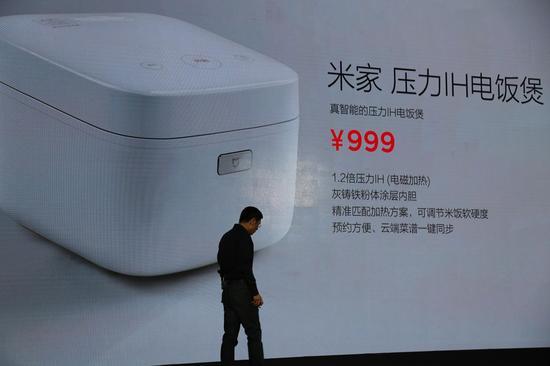 小米米家纯米电饭煲999元 上市发售怎么买?