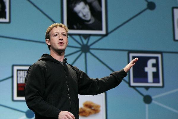 ,苹果,微软,Facebook,社交网络,微软彻底整顿内部 向脸谱网看齐