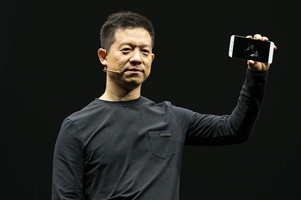 贾跃亭:野子无畏开启ET时代 4.20乐视新品给苹果第二击