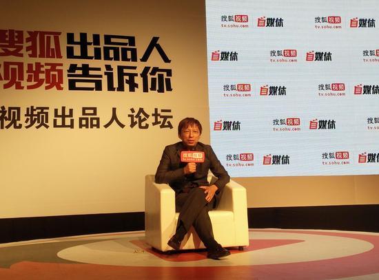 ,百度,自媒体,搜狐CEO张朝阳谈百度视频独立:各家定位不同