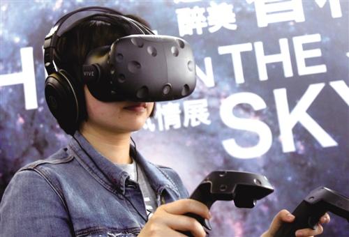 亚洲消费电子展:智能手机被VR抢占风头,风光不再