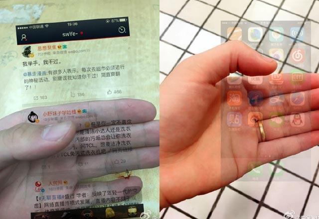 iPhone7什么时候上市多少钱成热议 网友抢秀透明版苹果机