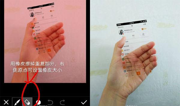 ,苹果,iPhone,iPhone7什么时候上市多少钱成热议 网友抢秀透明版苹果机