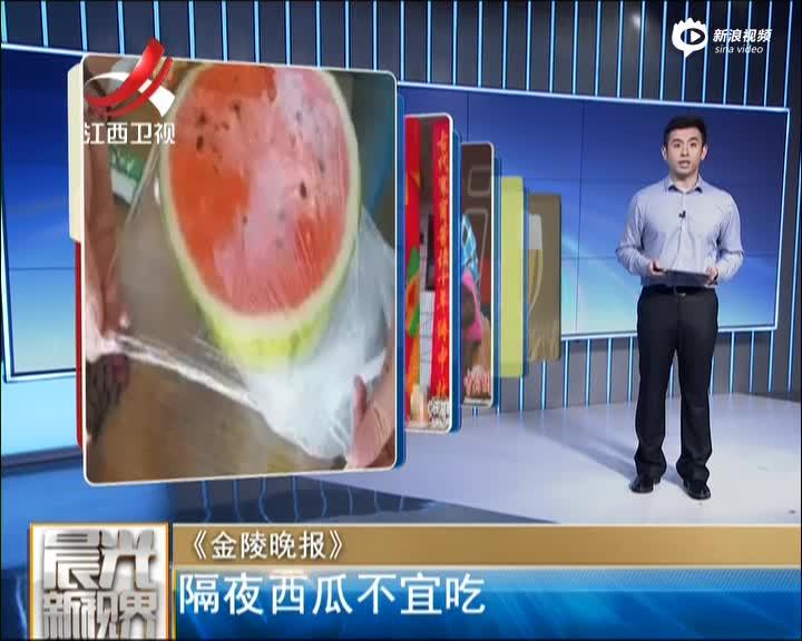 保鲜膜真的能保鲜西瓜吗?