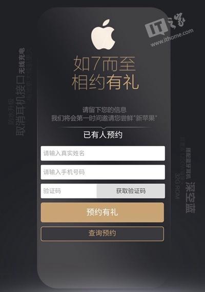,苹果,iPhone,iPhone7蓝色真的有!iPhone6s降价清仓!