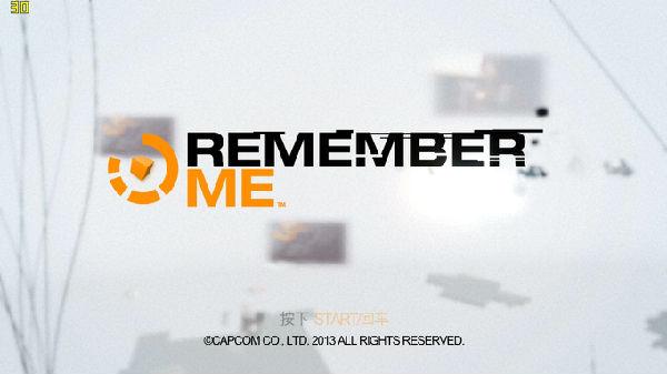《Remember me》游戏评测:如果改变我的记忆,请保留你