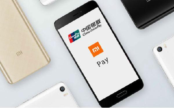 MI Pay:小米武器不是手机也不是新国货而是金融支付