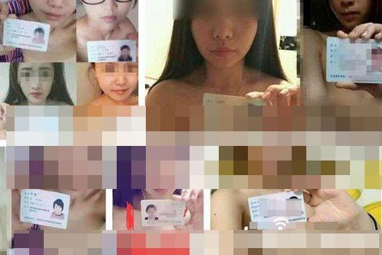,裸条视频仍有卖:50元裸.聊视频 167名女性不雅 视频泄露