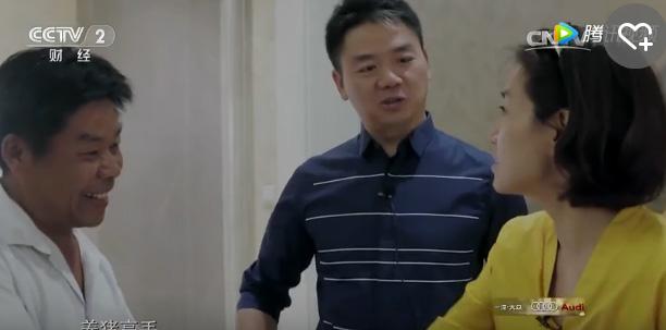 刘强东:不给员工交五险一金是耻辱