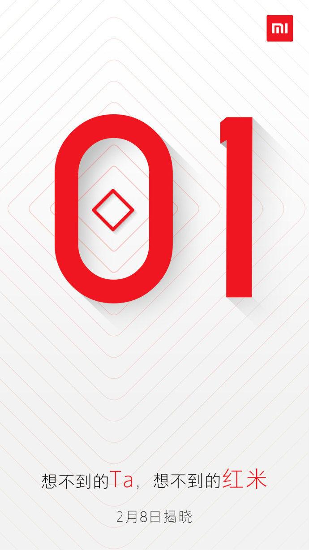 红米Note4X:让你把世界第一公主殿下捧在手心里
