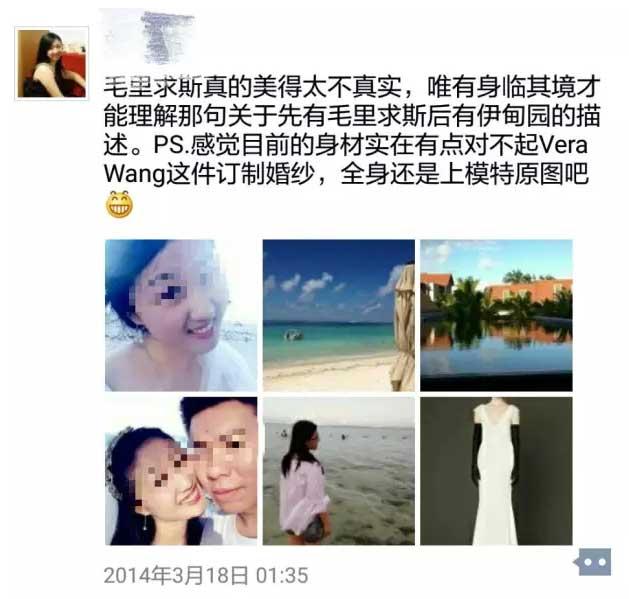 ,百度,创业7年被逼走事件反转:韩冬辉老婆是虚荣拜金女?