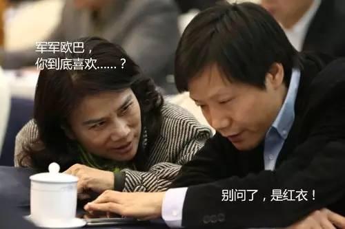 ,雷军,刘强东,微软,董明珠再为网红语录添金句,这些年她都立下哪些Flag