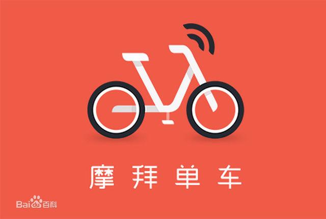 ,大数据,摩拜单车发布首份行业白皮书,称70%黑摩的司机被迫转业