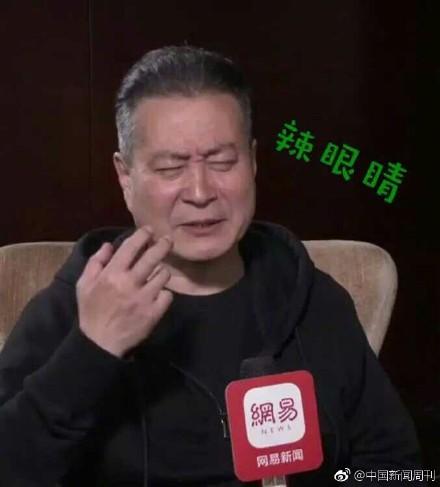 ,朴有天未婚妻否婚又公开心境 陈羽凡发文背绿包