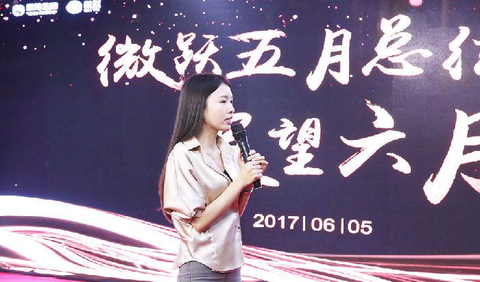 ,【移动社交电商新势力】广州微跃旗下五月前20名经销商企业