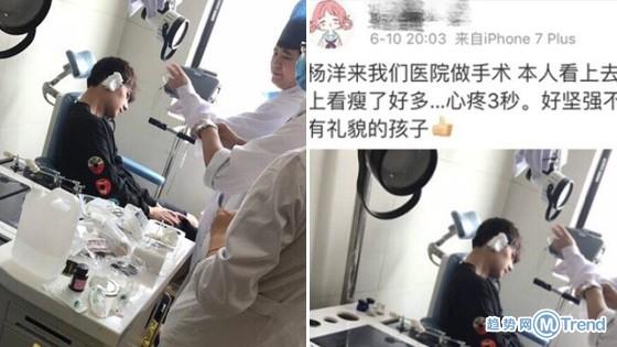 今日热点:baby 受伤 杨洋手术