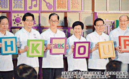""",那年两代歌神为香港献唱力挺""""家是香港""""运动"""