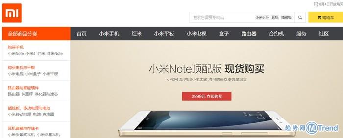 ,贾跃亭,花呗,哪些平台网站可以用花呗分期透支消费?一览图持续更新中