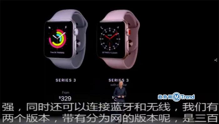 ,苹果,增强现实,iPhone,苹果手表3能接打电话啦!附:预约入口 订购方法 发货时间