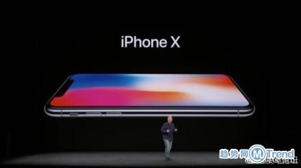 今日热点:iphone8发布 没有iPhone 7s 史上最贵iphone10