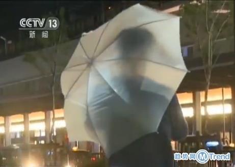 今日热点:台风泰利登陆日本 杭州叫停共享电动车