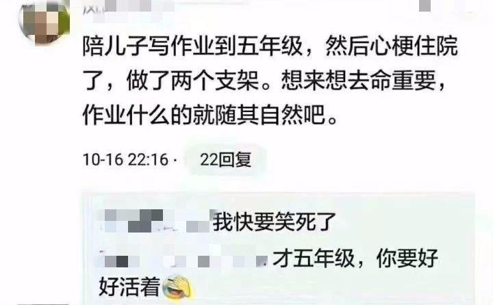 ,王思聪,今日热点:王思聪表白赵丽颖 陪写作业家长心梗